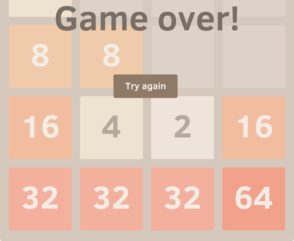 tetris2048